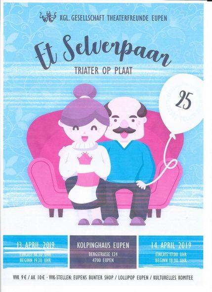 """""""Et Selverpaar"""" (Poster: Königliche Theaterfreunde Eupen)"""