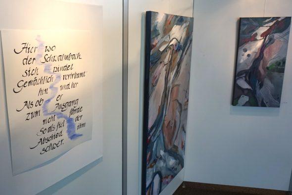 Ausstellung von Renate Dahmen zu Gedichten ihres Vaters Hubert (Bild: Stephan Pesch/BRF)