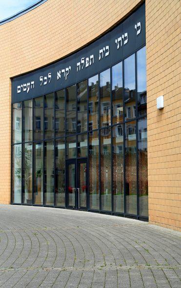 Jüdische Synagoge in Aachen (Bild: © Bildagentur PantherMedia / Mechthild Bach)